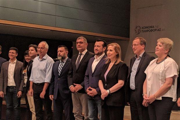 Υπογραφή σύμβασης για τη συμμετοχή της WIND στο έργο ΣΥΖΕΥΞΙΣ ΙΙ
