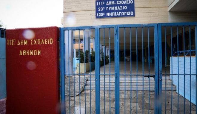 Πλάνο από σχολείο των Αθηνών