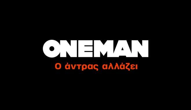 Νέο design και ανανεωμένο περιεχόμενο για το Oneman.gr