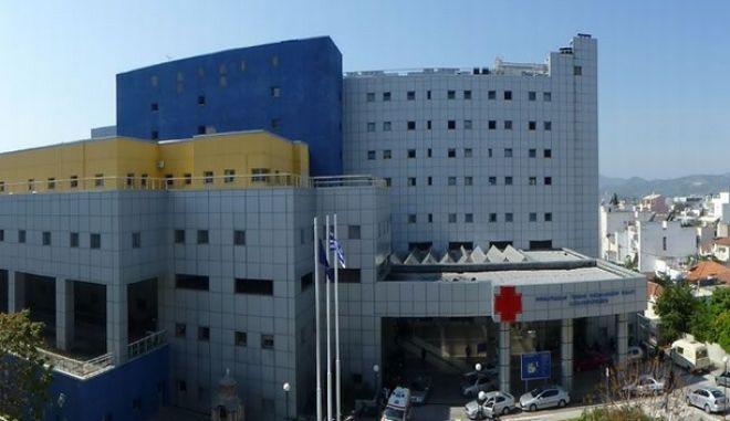 Το Αχιλλοπούλειο νοσοκομείο Βόλου