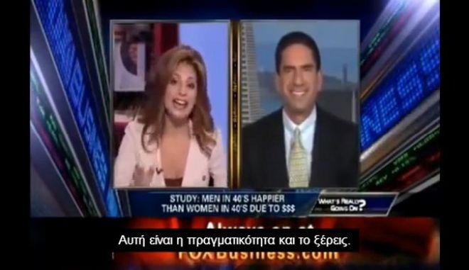 Αποστομωτική απάντηση σε φεμινίστρια κατά τη διάρκεια δελτίου ειδήσεων