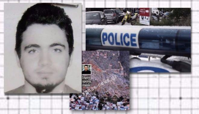Κάλυμνος: Τον ξυλοκόπησαν μέχρι θανάτου - Οι εκτιμήσεις του ιατροδικαστή