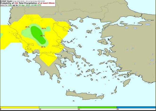 Καιρός: Έκτακτο δελτίο επιδείνωσης με ισχυρές βροχοπτώσεις