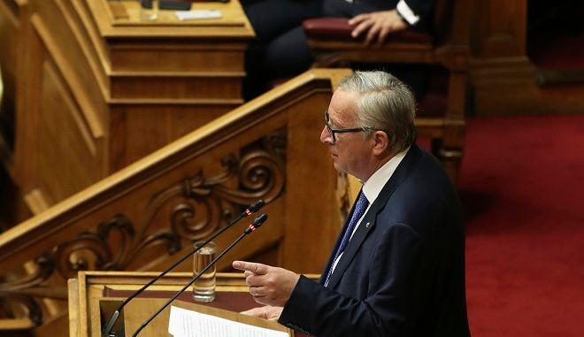 Ο Ζαν Κλοντ Γιούνκερ στην ελληνική Βουλή