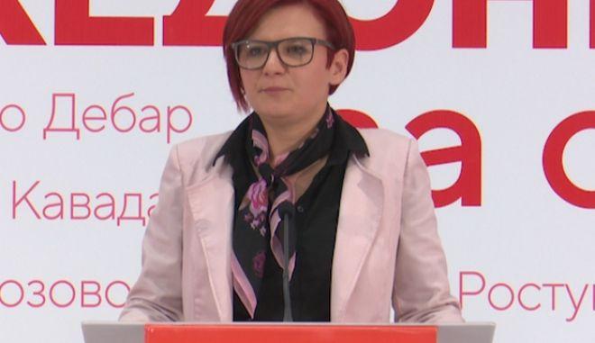 """Ιβάνα Τούφεγκτζιτς: """"Όταν ο 15χρονος ακούει για προδοσίες, θα ασπαστεί τον εθνικισμό"""""""