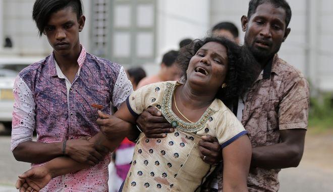Συγγενείς των θυμάτων στη Σρι Λάνκα
