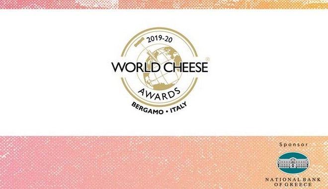 Η Εθνική Τράπεζα στηρίζει για 2η χρονιά τους τυροκόμους μέσω της συνεργασίας με τα βραβεία WORLD CHEESE AWARDS