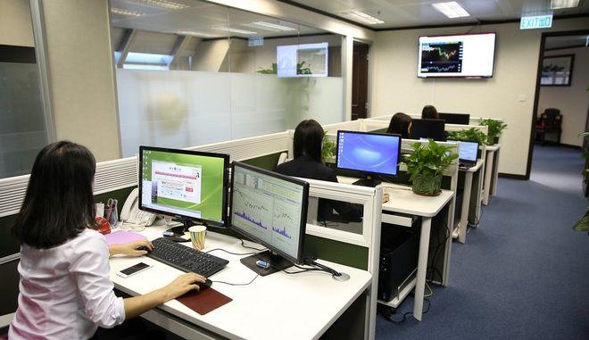 Άποψη χώρου εργασίας