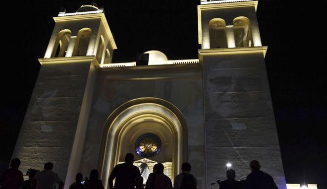 Εκκλησία στο Ελ Σαλβαδόρ - Φωτο αρχείου