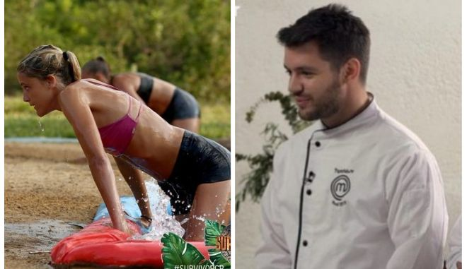 Η μάχη της τηλεθέασης για Master Chef και Survivor