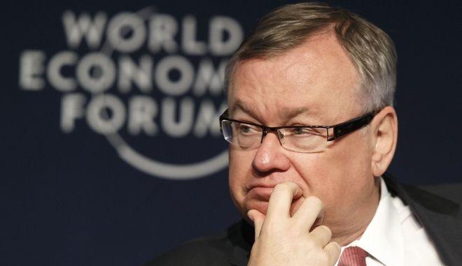 """""""Η Ρωσική Προοπτική"""" στο Παγκόσμιο Οικονομικό Φόρουμ στο Νταβός της Ελβετίας"""
