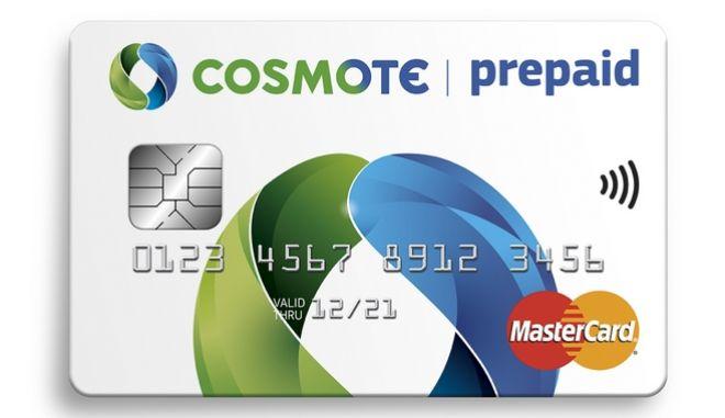 Cosmote Prepaid MasterCard: Η μόνη προπληρωμένη που χαρίζει MB με κάθε αγορά