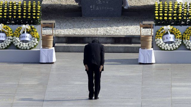 Η Χιροσίμα τιμά τη μνήμη των νεκρών της πρώτης ατομικής βόμβας
