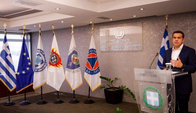 Ο Πρωθυπουργός Αλέξης Τσίπρας στο Υπουργείο Προστασίας του Πολίτη
