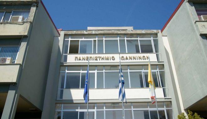 Πρυτανικές εκλογές, μέσα σε ήπιο κλίμα, έγιναν σήμερα στο Πανεπιστήμιο Ιωαννίνων.