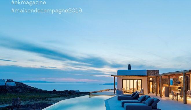 Maison De Campagne 2019