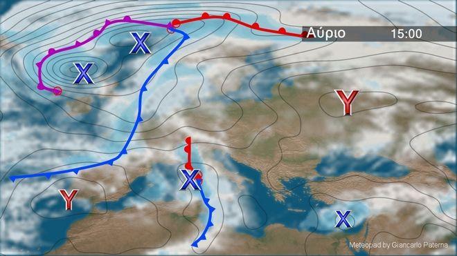 Καιρός: Λιακάδα με ψύχρα και βοριάδες στο Αιγαίο