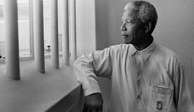 Νέλσον Μαντέλα ή Madiba, Tata, Rolihlahla...