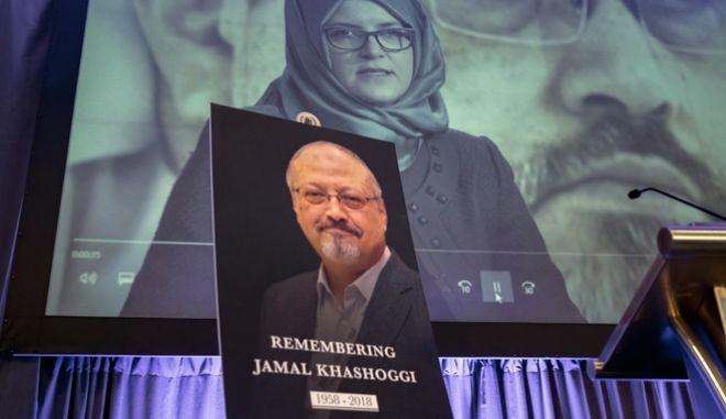 Η δολοφονία του Τζαμάλ Κασόγκι προκάλεσε διεθνή κατακραυγή)