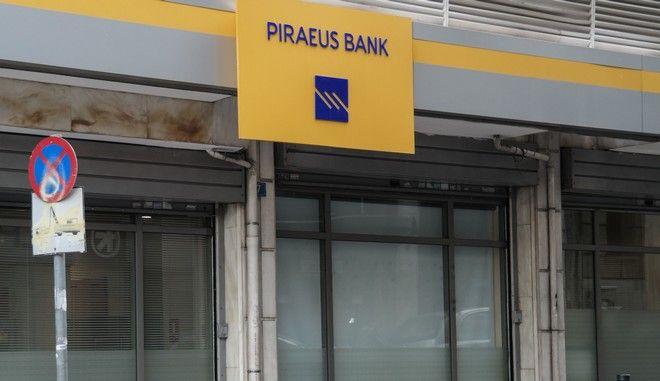 Κατάστημα της τράπεζας Πειραιώς στην Αθήνα