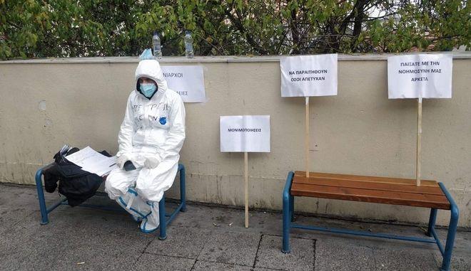 Νοσοκομείο Λάρισας: Απεργία πείνας απο τραυματιοφορέα