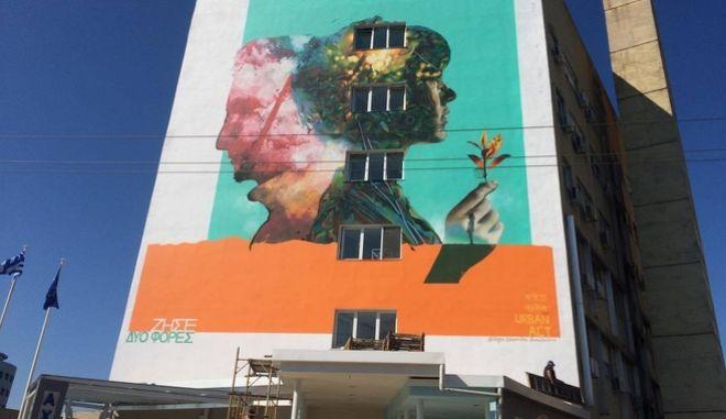 Γκράφιτι για τη δωρεά οργάνων στην πρόσοψη του ΑΧΕΠΑ Θεσσαλονίκης
