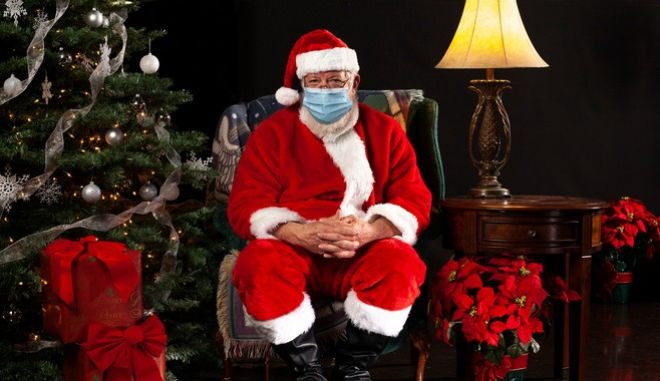 Ο Άγιος Βασίλης με μάσκα