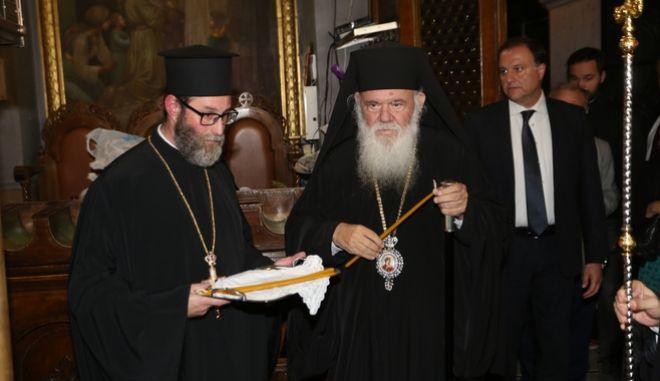 Αρχιεπισκοπος Ιερωνυμος