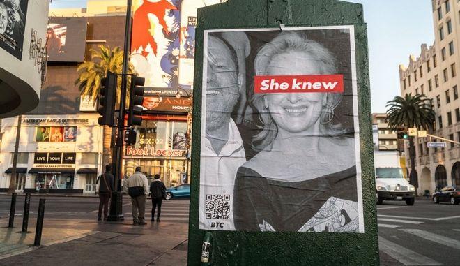 Η 'ατίμωση' της Μέριλ Στριπ: Αφίσες καταγγέλλουν ότι 'ήξερε' για τις σεξουαλικές επιθέσεις