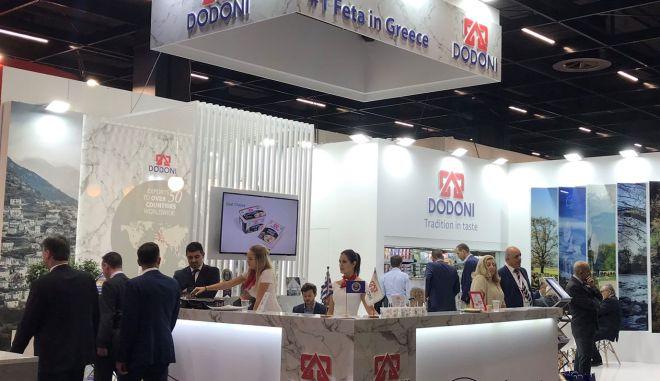 Η Γαλακτοβιομηχανία ΔΩΔΩΝΗ στην 7η Διεθνή Έκθεση Τροφίμων και Ποτών FOOD EXPO