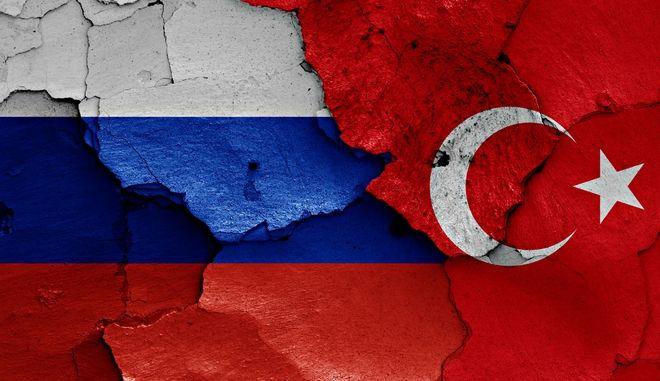 Σημαίες Ρωσίας και Τουρκίας