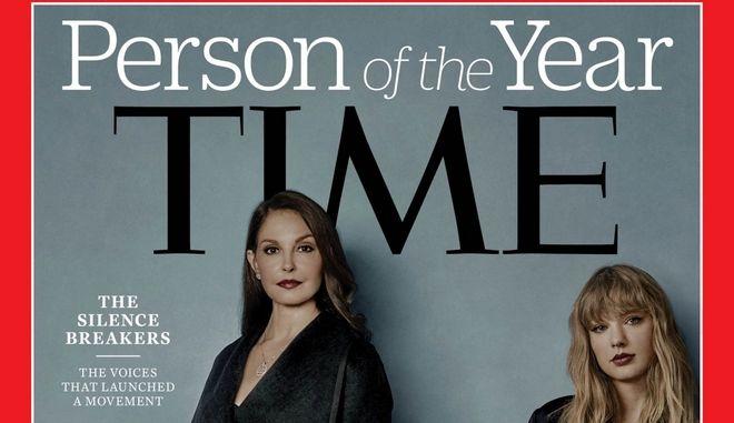 'Πρόσωπο' της χρονιάς για το Time: Αυτοί που έσπασαν τη σιωπή τους