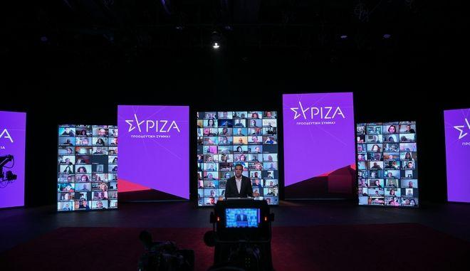 Παρουσίαση του οικονομικού προγράμματος του ΣΥΡΙΖΑ από τον Αλέξη Τσίπρα