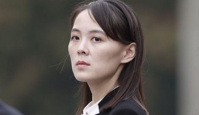 Η ισχυρή αδερφή του ηγέτη της Βόρειας Κορέας, Κιμ Γιο Γιονγκ