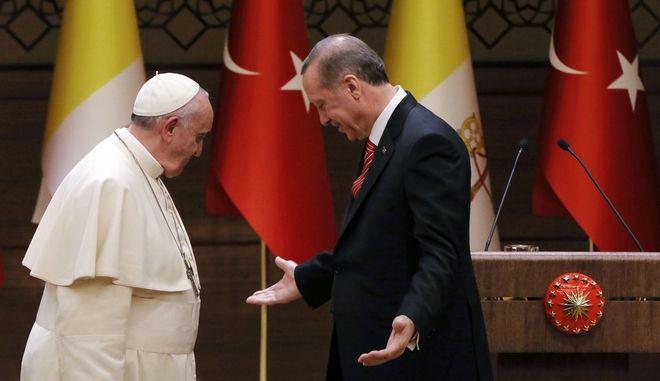 Στο Βατικανό ο Ερντογάν