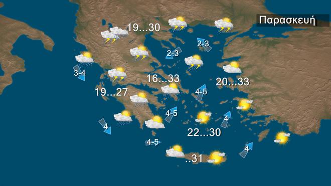 Πρόγνωση θερμοκρασίας στην Ελλάδα για την Παρασκευή