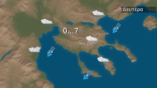 Ο καιρός στη Θεσσαλονίκη την Δευτέρα