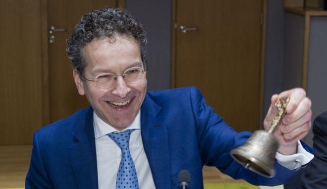 Διάλυση της Τρόικα και μετατροπή του ESM σε ευρωπαϊκό ΔΝΤ ζητά ο Ντάισελμπλουμ