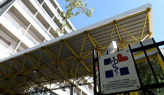 24ωρη απεργία νοσοκομειακών γιατρών, Φωτογραφία Αρχείου