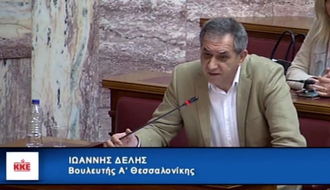Γιάννης Δελλής: Το θέμα του αντικομμουνισμού είναι γραμμή της ΕΕ