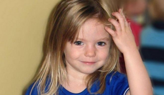 """Undated handout photo of Madeleine McCann in an Everton Football shirt. ritish police investigating the disappearance of Madeleine have found no evidence relating to her during searches of three areas of land close to where she went missing but """"more activity has been agreed"""". PRESS ASSOCIATION Photo. Issue date: Thursday June 12, 2014. Officers have spent eight days investigating areas of interest in the Algarve resort of Praia da Luz, with Scotland Yard confirming last night that more will be carried out """"shortly"""". See PA story POLICE Portugal. Photo credit should read: PA/PA Wire NOTE TO EDITORS: This handout photo may only be used in for editorial reporting purposes for the contemporaneous illustration of events, things or the people in the image or facts mentioned in the caption. Reuse of the picture may require further permission from the copyright holder."""