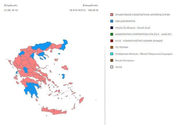 Αποτελέσματα εκλογών 2015: Οι 300 βουλευτές της νέας οκτακομματικής Βουλής