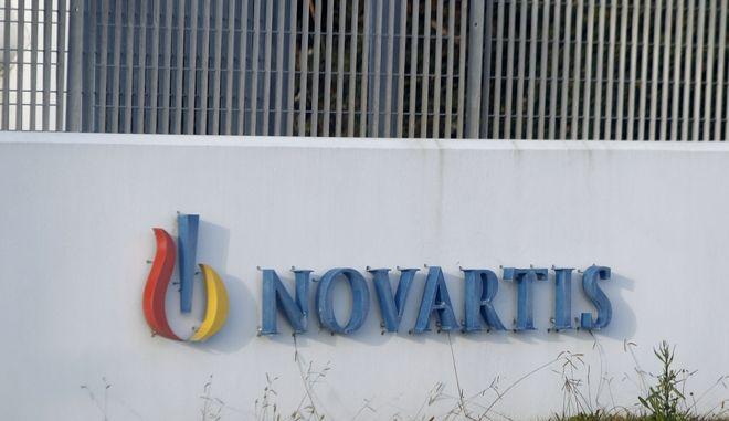 Tα γραφεία της Novartis