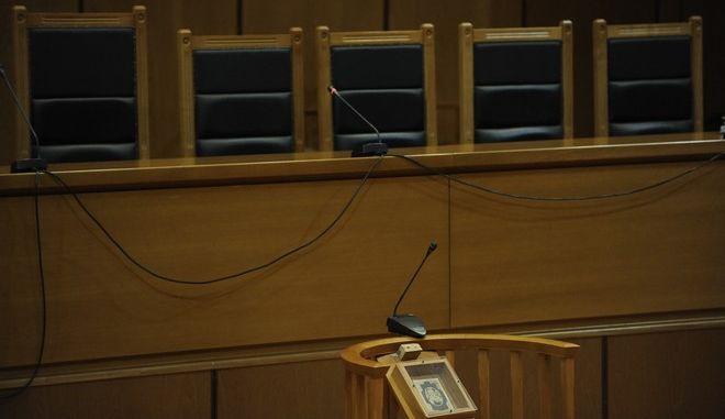 Η αίθουσα του Εφετείου Αθηνών