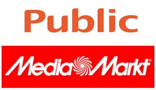 Public και Media Markt αλλάζουν τα δεδομένα στο retail