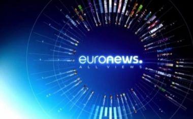 """ΕΣΗΕΑ: """"Να μην σιγήσει η ελληνική φωνή του Euronews"""""""