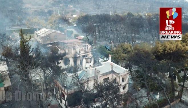 Βίντεο Drone από το Μάτι: Κρανίου τόπος ο οικισμός, κάηκαν τα πάντα