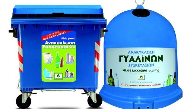 Ανακύκλωση συσκευασιών στον μπλε κάδο