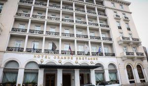 Ξενοδοχείο στο κέντρο της Αθήνας