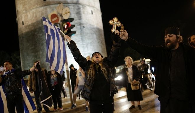 ationalist and para-religious organizations protest for second day outside the Aristotle Theater on the occasion of Fernando Pessoa's Theatrical Performance 'The Time of the Devil', Thessaloniki, Greece on October 19, 2017. /                        '   '  Fernando Pessoa, , 19  2017.